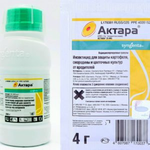 Актара заводская упаковка, 4гр