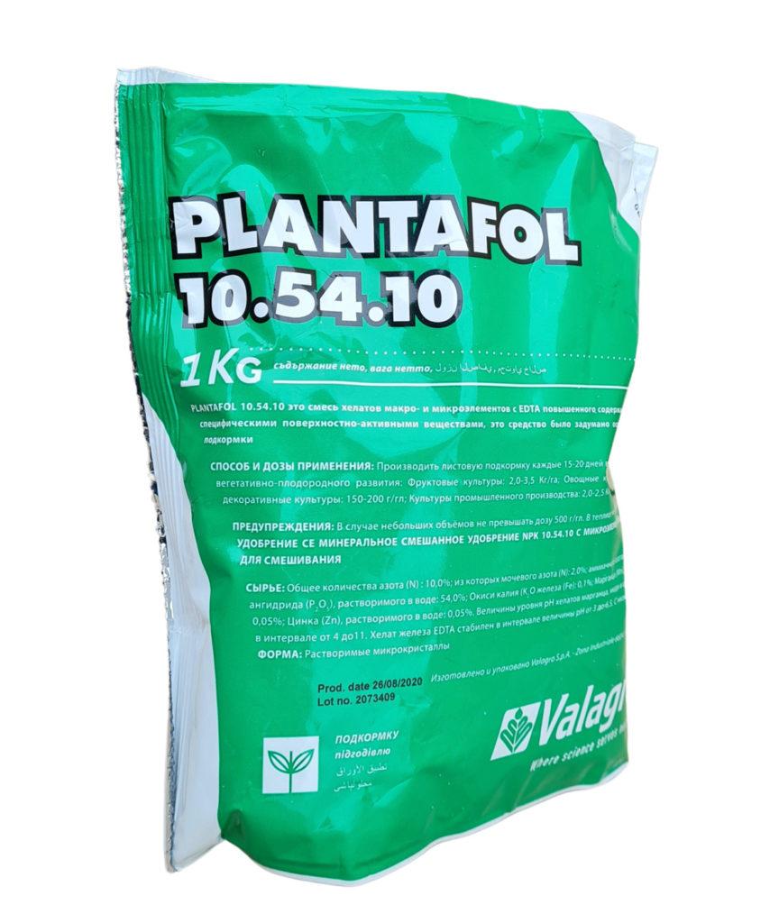Плантафол (Plantafol) 10.54.10